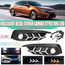 2016 Honda Civic Fog Light Assembly Pair Dual Color Car Led Daytime Running Lights Turn Signals Lamp For Honda Civic 2016 2017 2018