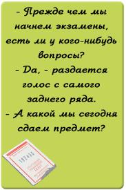 Отчеты по практике в Астрахани Заказ отчета по практике в Астрахани