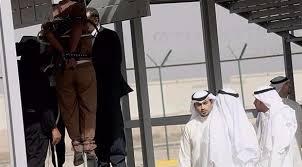 الكويت - اعدام سبعة سجناء بينهم عضو في الأسرة الحاكمة
