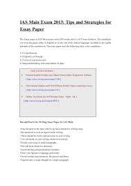 write general paper essay % original write general paper essay