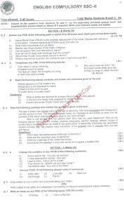 example objective on a resume new economics graduate resume help spm english essays models google docs
