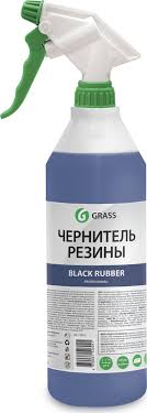 "<b>Чернитель резины Grass</b> ""<b>Black</b> Rubber"", 1000 мл — купить в ..."