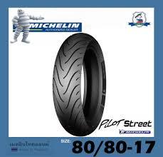 Michelin Motorcycle Tire 80 90r17pilot Street Tt Tl