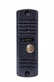 <b>Вызывная панель Activision AVC-305</b> (PAL) - купить в Тюмени