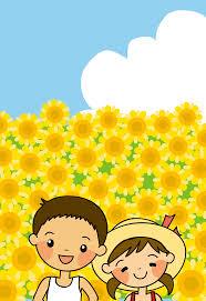 フリーイラスト ひまわり畑と夏休みの子供たちでアハ体験 Gahag