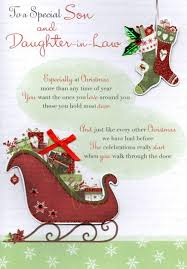 special son & daughter in law christmas greeting card cards Wedding Card Verses For Son And Daughter In Law special son & daughter in law christmas greeting card wedding card messages for son and daughter in law