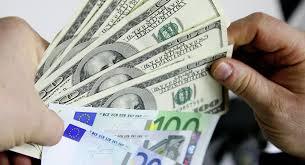 Центробанк Узбекистана рассказал о дальнейшей судьбе курcа валют в  Центробанк Узбекистана рассказал о дальнейшей судьбе курcа валют в стране