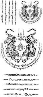 Details About Temporary Body Art Thai Tiger Tattoos Mania Sticker