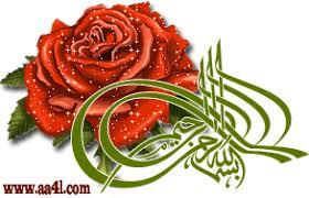 تكريم نجوم و كواكب المنتديات الاسلاميه....