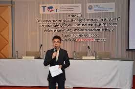 Thailand Overseas Investment Center