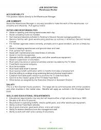 Typical Resume For Warehouse Manager Position Warehouse Worker