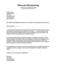 Word Cover Letters Free Traditional Elegance Cover Letter Template In Microsoft