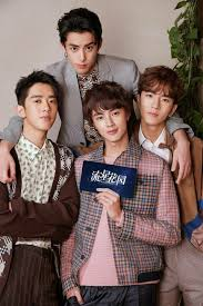 the new f4 meteor garden 2018