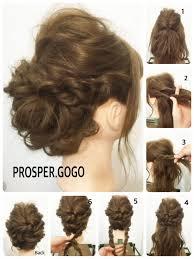 クルリンパツイストの簡単アレンジ゚ How To 1トップの髪を