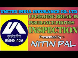 The insured declared value and your car insurance premium go hand in hand. United India Insurance Co Ltd Inspection Uploading Break In Policy Renewal Youtube
