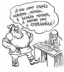 Высшее образование в России или может стоит сразу купить диплом  Высшее образование в России или может стоит сразу купить диплом Денис Балин