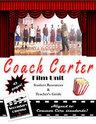 coach carter film unit common core aligned assignments activities