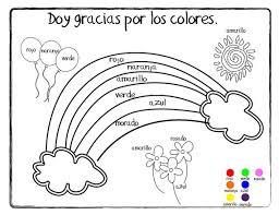 Small Picture Spanish Coloring Book Miakenasnet