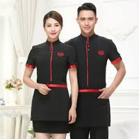<b>Waiter</b> Clothes - Shop Cheap <b>Waiter</b> Clothes from <b>China Waiter</b> ...