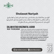 Ada beberapa macam bacaan sholawat nabi, mulai dari sholawat matsurah, tibbil qulub, hingga nariyah. Keutamaan Sholawat Nariyah Nu Kumpulan Contoh Soal 6