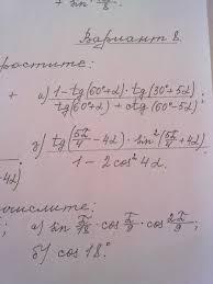 Ответы mail ru помогите решить контрольную по алгебре класс помогите решить контрольную по алгебре 10 класс