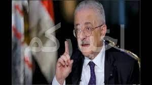 طارق شوقي / تعرف ماذا قال الدكتور طارق شوق عن عقد الامتحانات