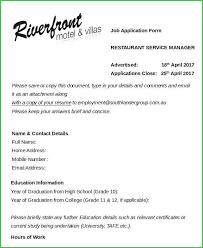 Job Applications Sample Restaurant Job Application Template Special Figure Form