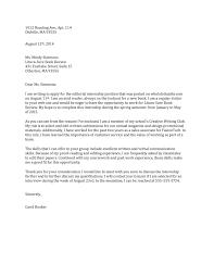 Surprising Cover Letter Internship Sample 12 Letter Example