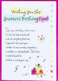 Card Bday Wishing You The Greatest Birthday Card Greeting Card Bday