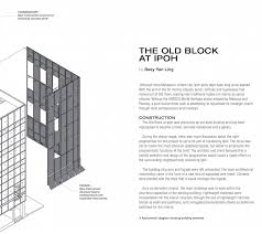 2016 jan feb the old block at ipoh futurarc