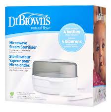 Купить <b>контейнер для паровой стерилизации</b>, с щипцами Natural ...