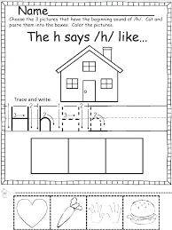 Kindergarten Math Cut And Paste Worksheets For First Preschool Free ...