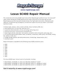 lexus sc repair manual  repairsurge com lexus sc400 repair manual the convenient online lexus sc400 repair manual