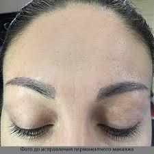 исправление перманентного макияжа на практике