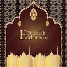 Eid ul adha mubarak mit goldener Moscheelaterne isoliert auf braunem -  Stock-Vektorgrafi