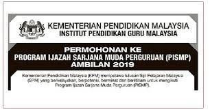 Image result for PERMOHONAN KE PROGRAM IJAZAH SARJANA MUDA PERGURUAN (PISMP) INSTITUT PENDIDIKAN GURU KPM AMBILAN 2019