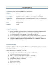 Transform Office Cleaner Sample Resume About Example Of Resume For