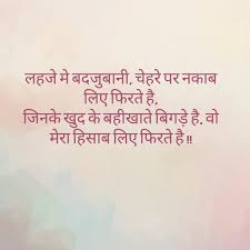 Cafa2227 Motivational Quotes In Hindi Font Language For Students In