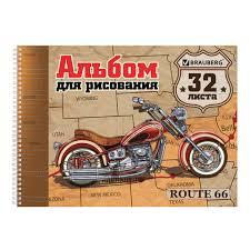 <b>Альбом для рисования</b>, А4, 32 л., гребень, обложка картон ...