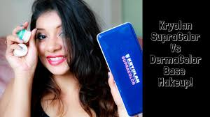 what s the difference between kryolan supra color derma color base makeup richa saxena