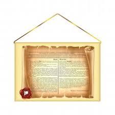 Фамильный диплом Семейный фамильный диплом холст