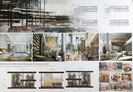 Победители Биеннале дизайна Модулор  Дизайн интерьера Номинация Б4