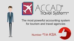 Accad Travel Agencies Accounting System Alrajhi Soft