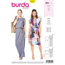 Burda Patterns Magnificent Decorating Design