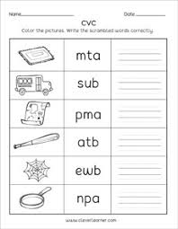 The first and last letter are given and the focus is on hearing and identifying the vowel sound. Cvc Word Worksheets For Preschool And Kindergarten Kids Set 1
