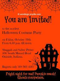 party invitation wordings