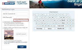 forgot hdfc net banking pword