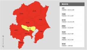 東京 電力 停電 情報
