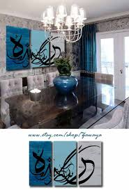 Small Picture 15 best Islamic Calligraphy images on Pinterest Islamic art
