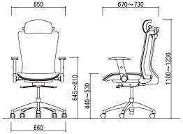 standard chair height unique office chair height office chair measurements home exterior interior design ideas standard standard chair height